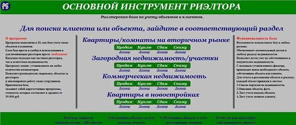 post-3286-0-51018900-1452329139.jpg