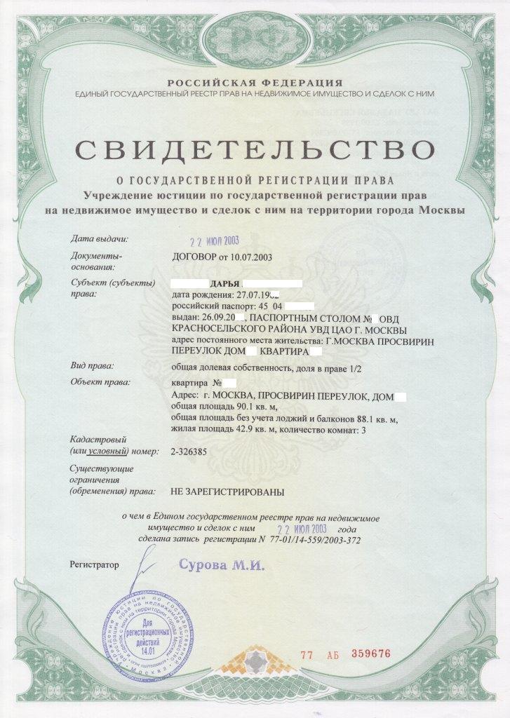договор аренды скотомогильника образец - фото 6