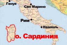 sard_map1.jpg