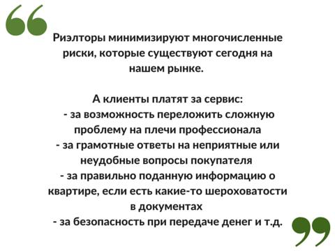13уст — копия.png