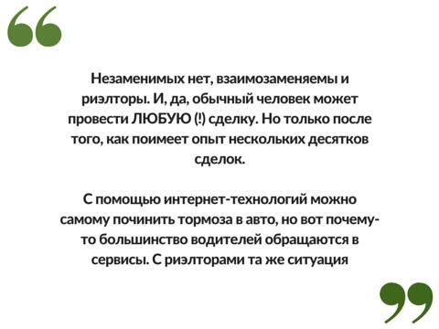 10уст — копия.png