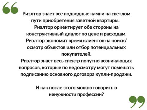 12уст — копия.png