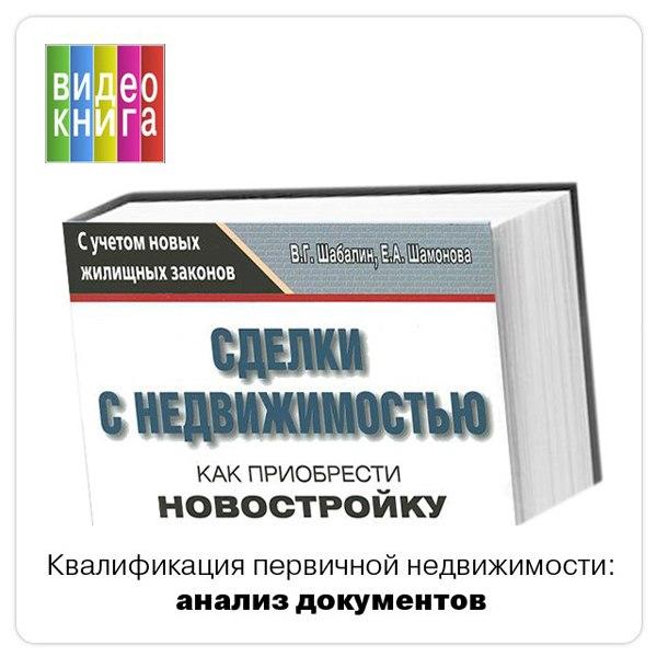 Novostroyki16.jpg