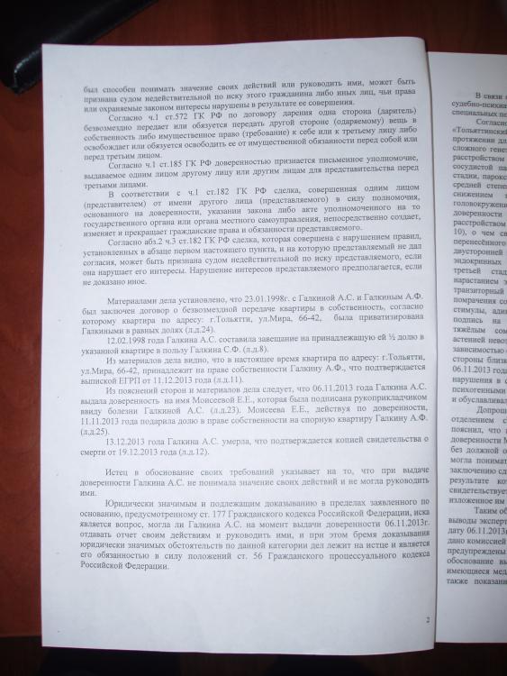 Галкин 2.jpg