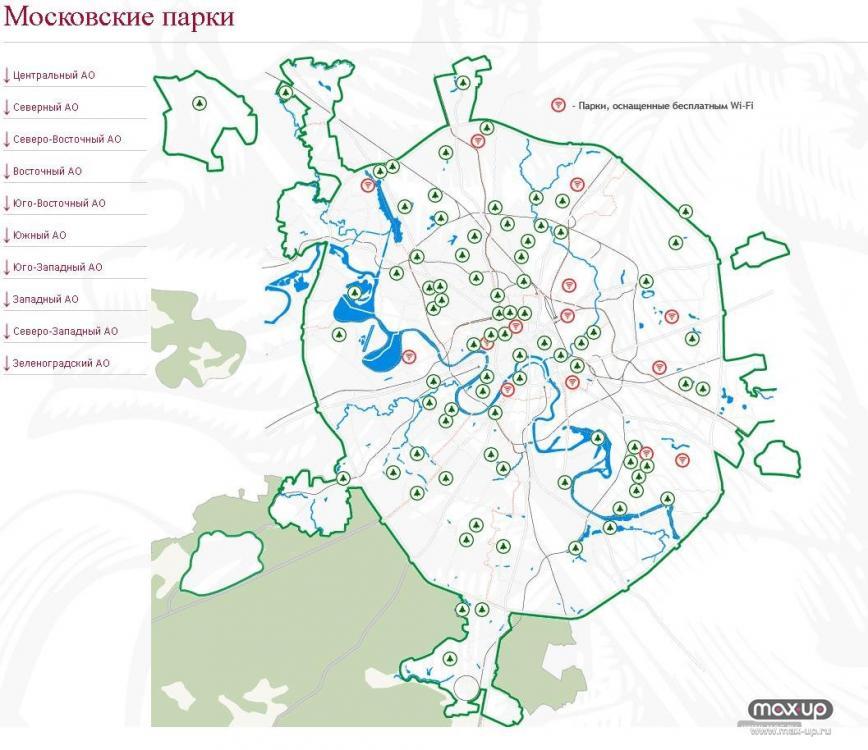 парки москвы2.jpg