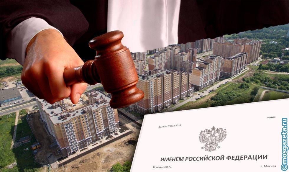 Vzyskanie-neystoyki-advocat-980x583.jpg