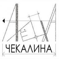 belka_che