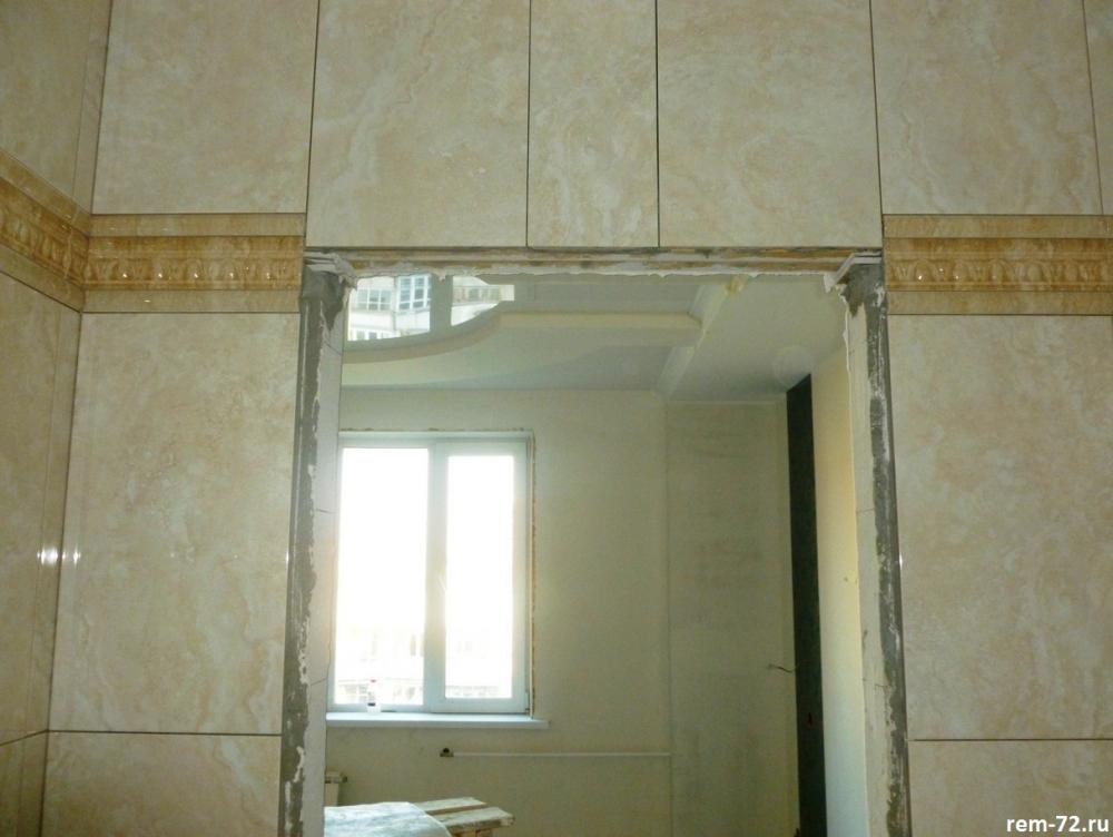 Ремонт ванных комнат и санузлов в Железнодорожном (9).jpg