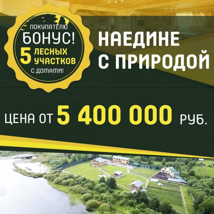 БАНЕРА УСАДЬБА-04.jpg