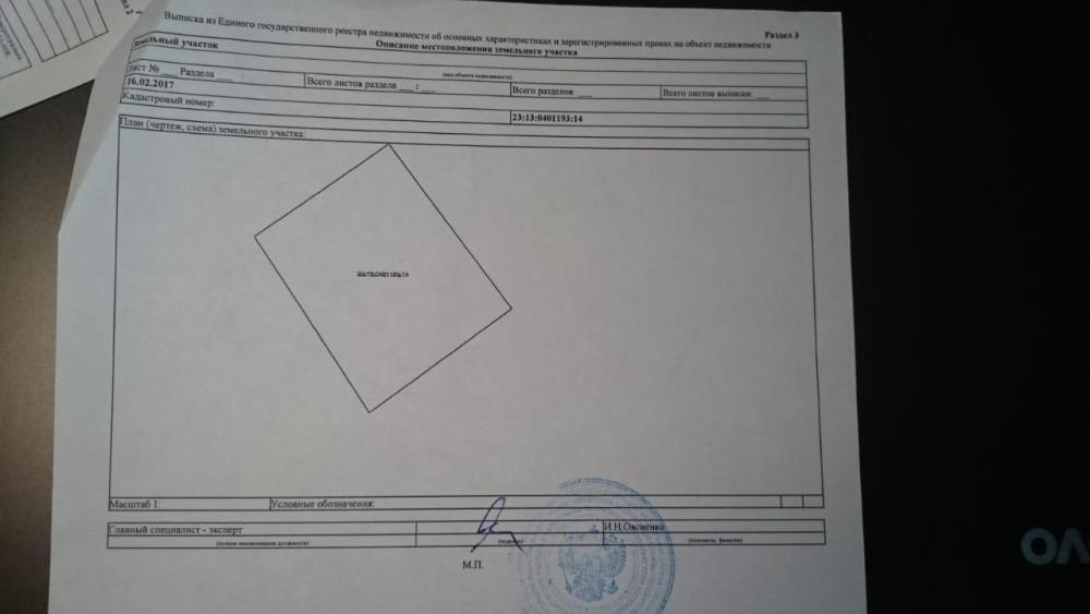 IMG_8850-03-07-18-09-52.JPG