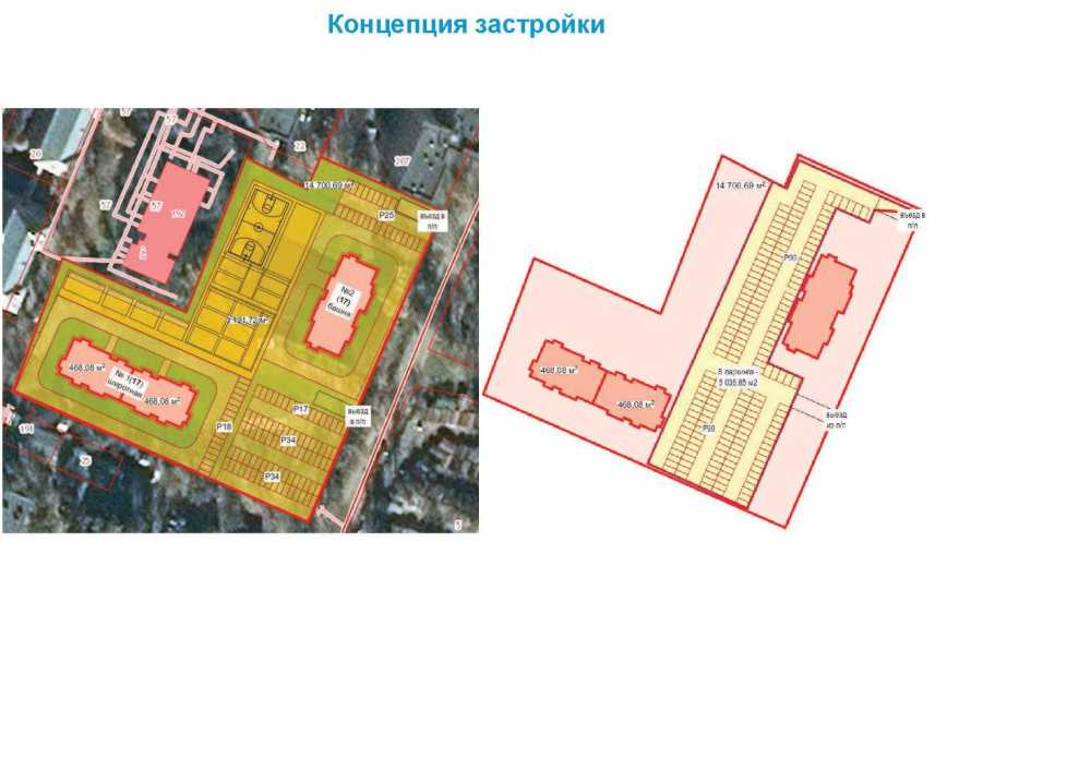 Проект г. Мытищи1.jpg