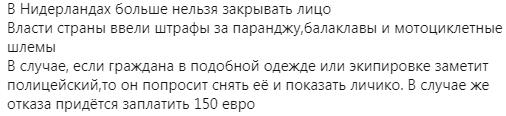 2057359962_Screenshot_5(12).png.1520529ed216e01e2db15eaaf5933d9c.png
