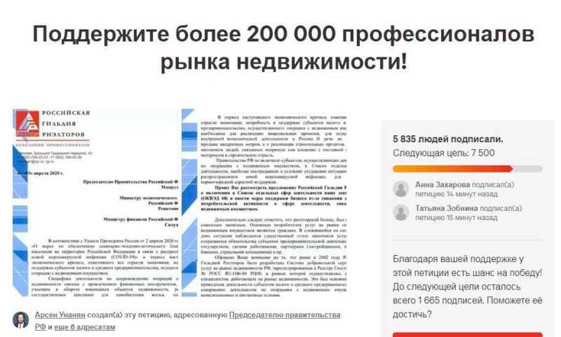 200405-форум.jpg