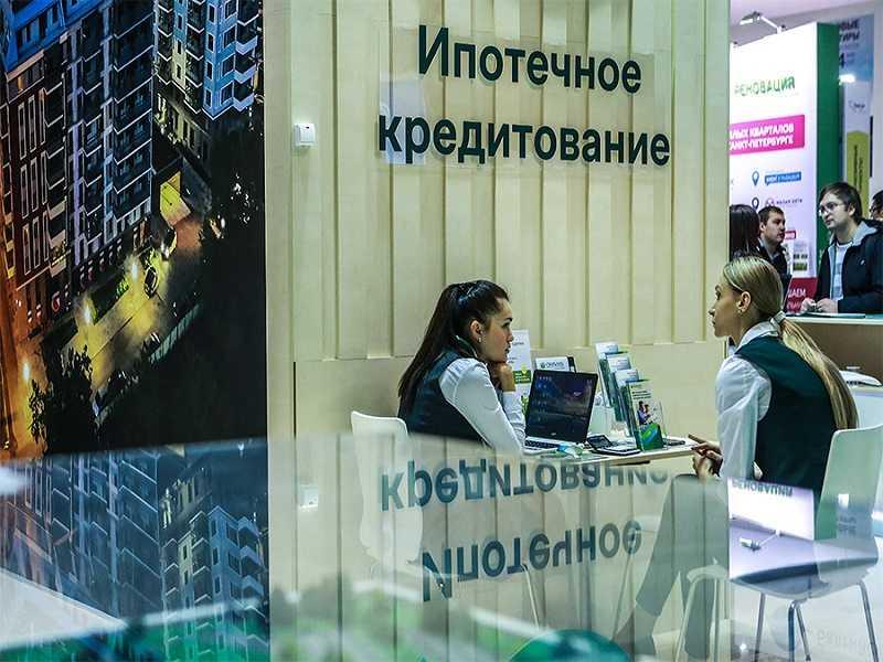 Фото выдача ипотечных кредитов в России на покупку жилья