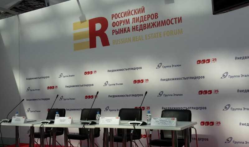 """Фото в Гостином Дворе (Москва) пройдет семинар """"Угрозы и риски для добросовестного покупателя квартиры"""" 4 октября 2020"""