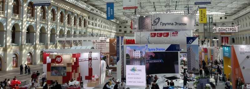 """Фото в Гостином Дворе (Москва) пройдет семинар """"Трейд-ин квартиры. Старая квартира - новая квартира"""" 1 октября 2020"""